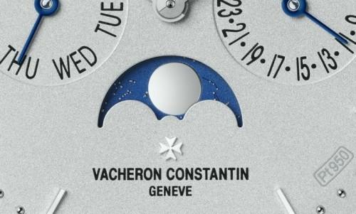 Vacheron Constantin Patrimony Perpetual Calendar